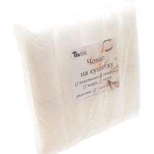 Чехол на кушетку с резинкой, плотность 17 гр/м2, размер: 0,8х2.2 м