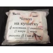 Чехол на кушетку, полиэтилен, тонкий, 80х220 см