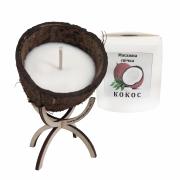 Свечка массажная, натуральная ( кокос )