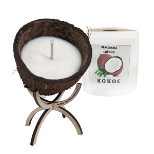 Свеча массажная, натуральная ( кокос )