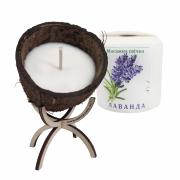 Свеча массажная, натуральная ( лаванда )