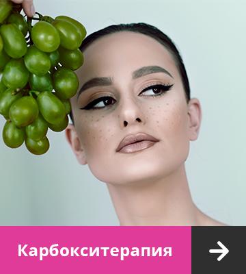 Карбокси