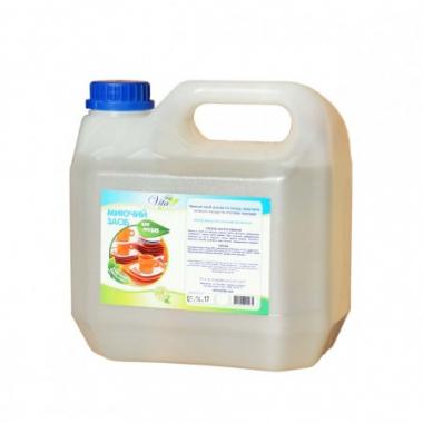 """Моющее средство для посуды """"Апельсин"""", 3 л Назначение: Для всех видов посуды Объем: 3 л"""