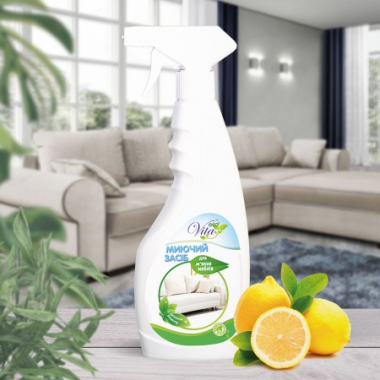 Моющее средство для мягкой мебели и ковров 500мл