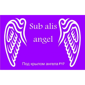 Трафарет для бодиарта Под крылом ангела