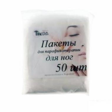Пакеты для парафинотерапии, одноразовые, для ног, 50 шт