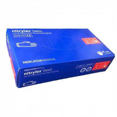 Перчатки нитриловые неопудренные 200шт - 100пар - Mercator (меркатор)