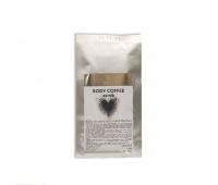 Кофейный скраб для тела ТМ Serica
